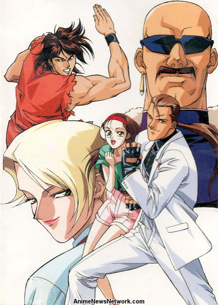Art Of Fighting Special Anime News Network