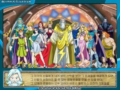 Olympus Guardian (Korean TV) -...