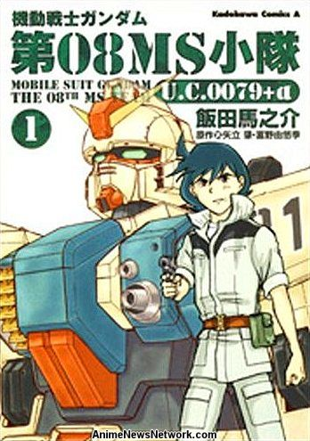 gundam 08th ms team streaming