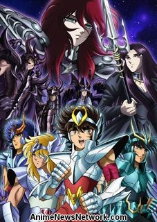 saint seiya hades inferno french