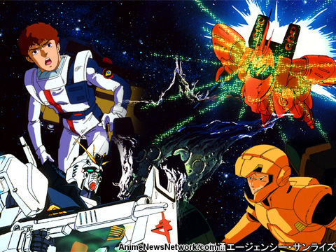 Mobile Suit Gundam Char S Counterattack Movie Anime News Network