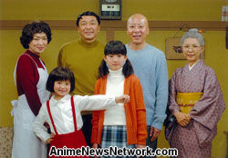 chibi maruko chan (live action special) anime news network  chibi maruko chan live action instalki.php #4