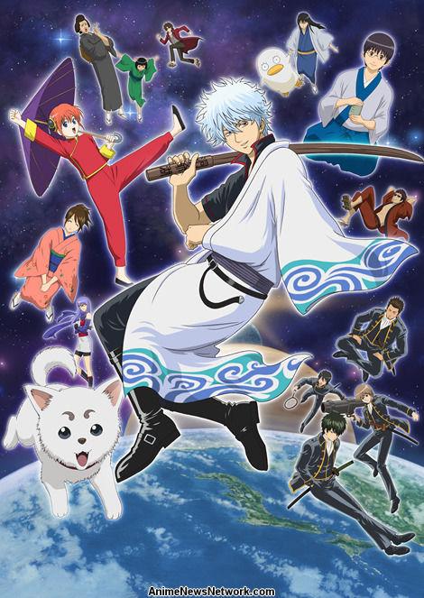 Gintama (TV) - Anime News Network