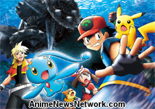 Pokemon Ranger And The Temple Of The Sea Movie Anime News Network