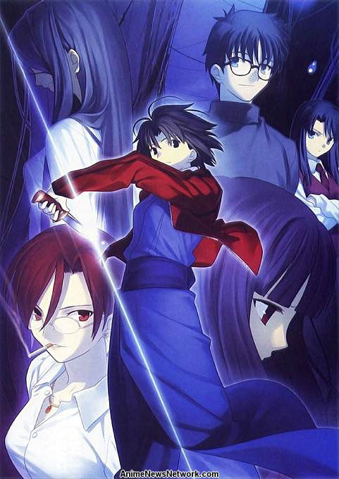 The garden of sinners movie series anime news network - Kara no kyoukai the garden of sinners ...