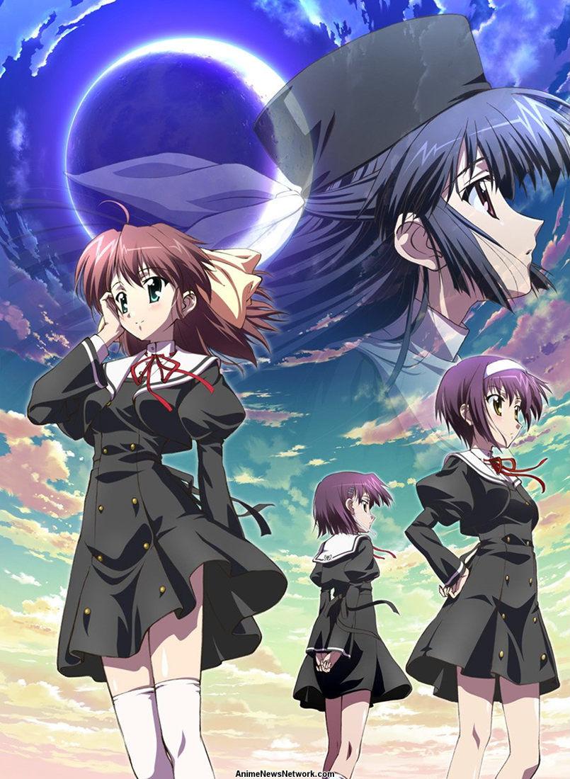 Anime Straem