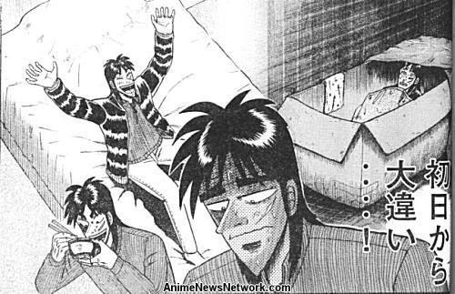 Gambling Apocalypse Kaiji Manga Anime News Network