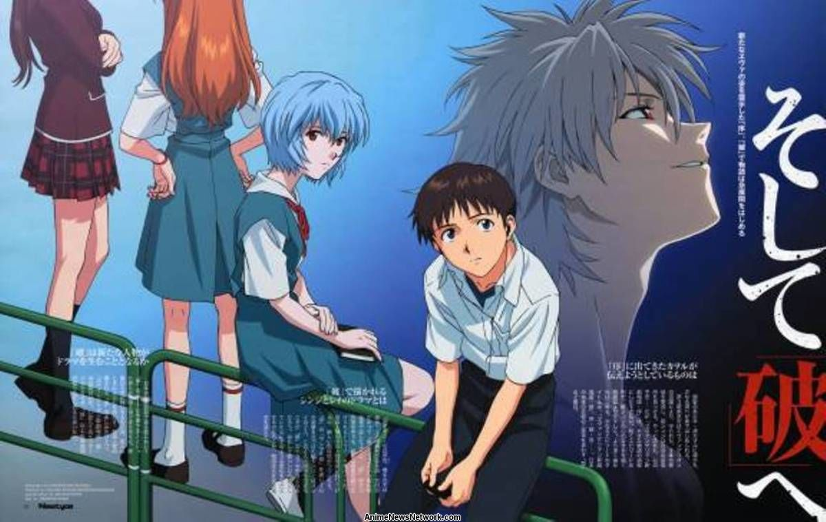 Evangelion 2 0 You Can Not Advance Movie Anime News Network