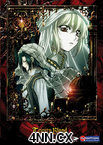 Trinity Blood DVD 4