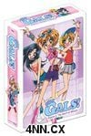 Super GALS Season 2 DVD Box Set