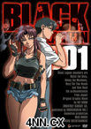 Black Lagoon DVD 1