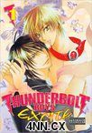 Thunderbolt Boys: Excite GN 1-2
