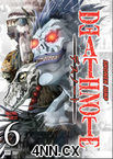 Death Note DVD 6