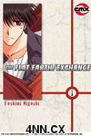 The Flat Earth/Exchange GN 1-2
