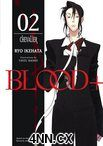 Blood+ Novel 2: Chevalier