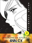 Andromeda Stories GN 1-3