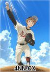 Big Windup! Episodes 1-7 Streaming