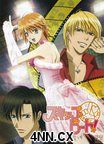 Skip Beat! Episodes 1-25 Streaming