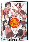 Azumanga Daioh The Complete DVD Collection