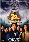 20th Century Boys 1 (live action) DVD