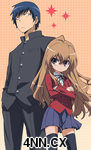 Toradora! DVD 1 Eps. 1-7 Preview
