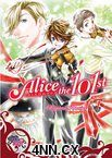 Alice the 101st GN 1
