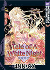 Tale of a White Night GN