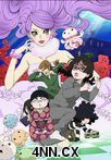 Princess Jellyfish Episodes 1-11 Streaming