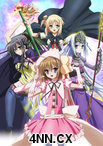 Kore wa Zombie Desu ka? Episodes 1-6 Streaming