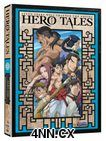 Hero Tales DVD Part 1