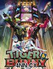Tiger & Bunny Episodes 1-6 Streaming