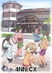 Hanasaku Iroha Episodes 1-7 Streaming