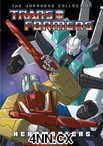 Transformers: The Headmasters DVD