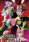 Tiger & Bunny Episodes 14-20 Streaming