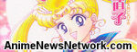 Review: Sailor Moon GN 1