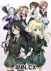 Haganai Episodes 1-5 Streaming