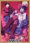Blue Exorcist DVD 3