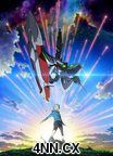 Eureka Seven AO Episodes 1-6 Streaming