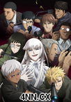 Jormungand Episodes 1-7 Streaming
