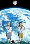 Space Brothers Episodes 14-26 Streaming