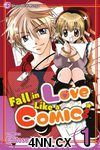Fall in Love Like a Comic! GN 1-2