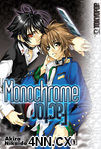 Monochrome Factor GN 1