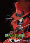 Black Blood Brothers DVD 1