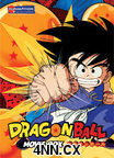 Dragon Ball Movies DVD Box Set (Movies 2-4) DVD