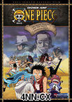 One Piece: Movie No. 8 DVD