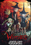 Tweeny Witches DVD 1
