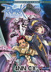 Ragnarok The Animation DVD 3