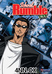 School Rumble DVD 6