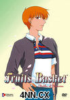 Fruits Basket DVD 3