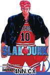 Slam Dunk GN 1